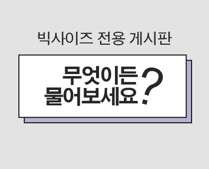 77-99문의