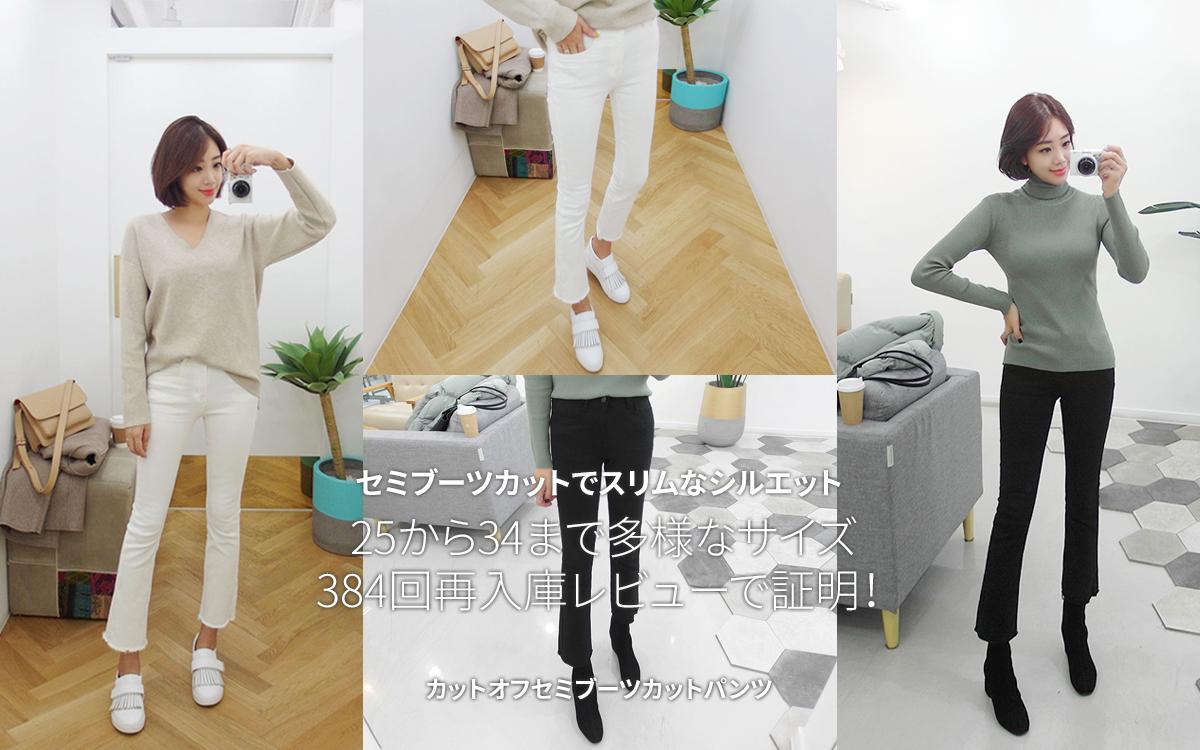 visual3_jp