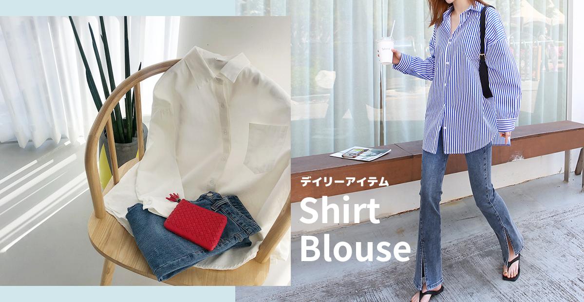 블라우스&셔츠